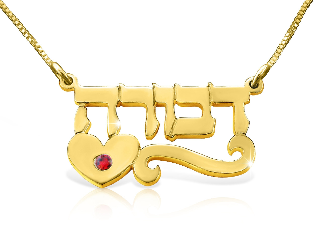 Hebrew Name Necklace Israel Bat Mitzvah Gift Personalized Heart design 18k Gold Plated Chain ANY NAME custom Birthstone crystal Kabbalah
