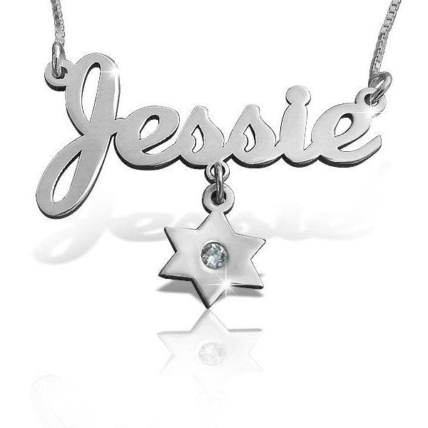 Name Necklace Star of David Jewish Star Birthstone Bat Mizvah gift ORDER ANY NAME Genuine Swarovski crystal pendant All Sterling Silver